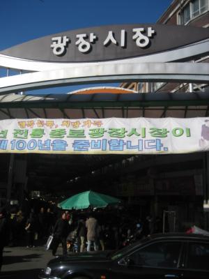20100123_0474.jpg