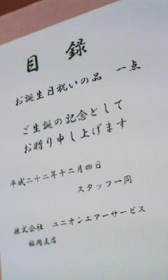 L01A0062.jpg