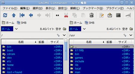 Ubuntu GNOME Commander ファイルマネージャ ルート権限