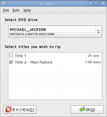 Ubuntu Thoggen DVDリッピング