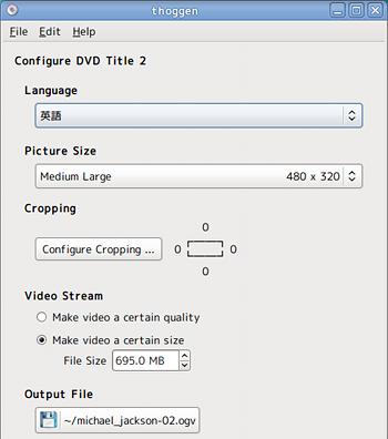 Ubuntu Thoggen DVDリッピング 動画設定