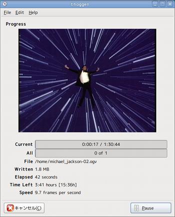 Ubuntu Thoggen DVDリッピング 動画変換
