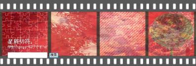Baidu IME_2012-3-1_19-28-7