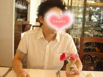 2011_0614i.jpg