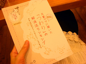 2011_0825c.jpg