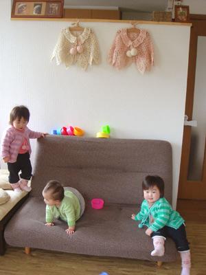 2012_0323a.jpg