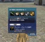 02_シラクサメモリアル完成