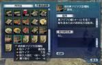 改良東アジア大型櫂船