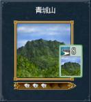 07青城山
