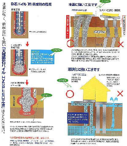 kosaka211226d.jpg