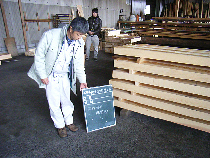 suzuka220212b.jpg