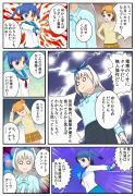 yurikamome_001.jpg
