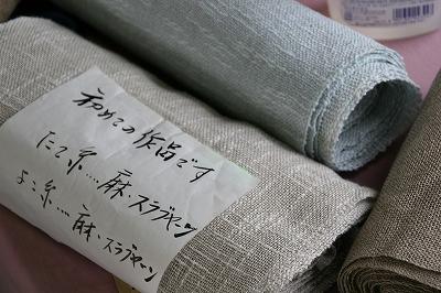 織り上がり布