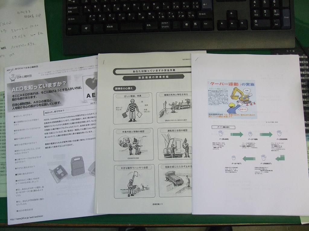 DSCF4828.jpg