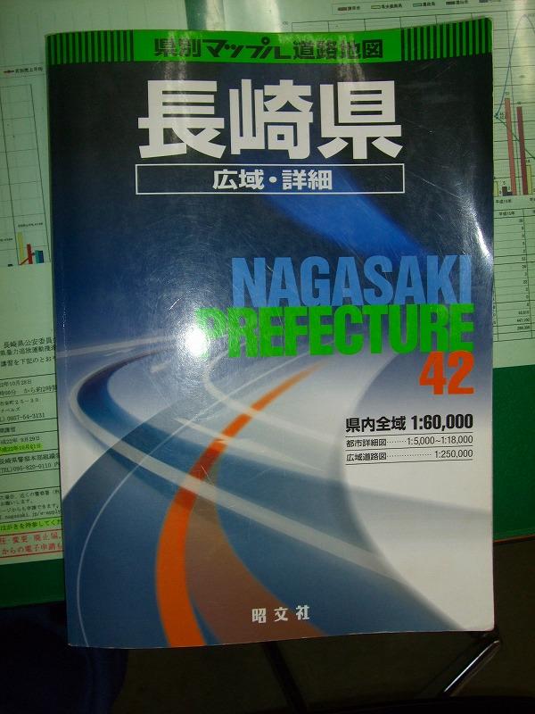 DSCF7408.jpg
