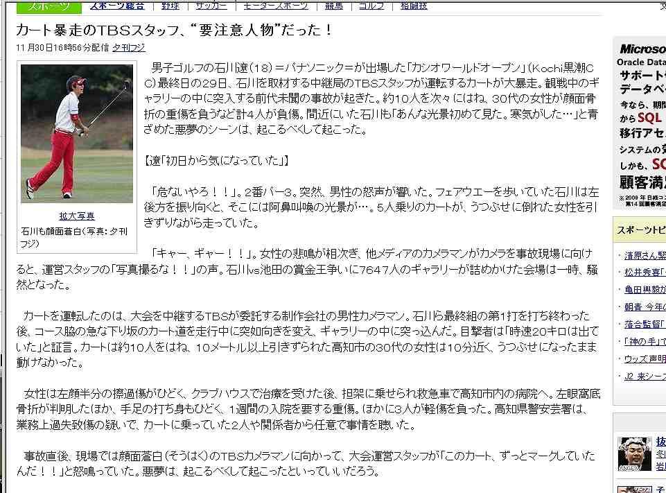 PRI_20091201095035.jpg