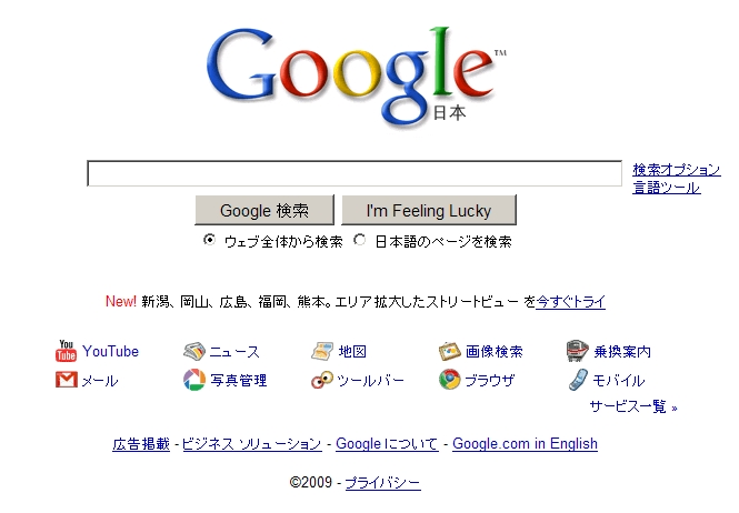PRI_20091207105454.jpg