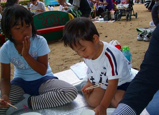 PRI_20101011080638.jpg