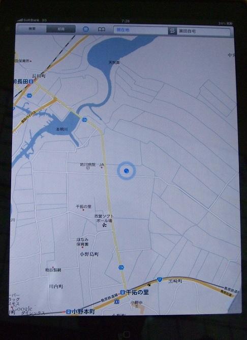 PRI_20101014074909.jpg