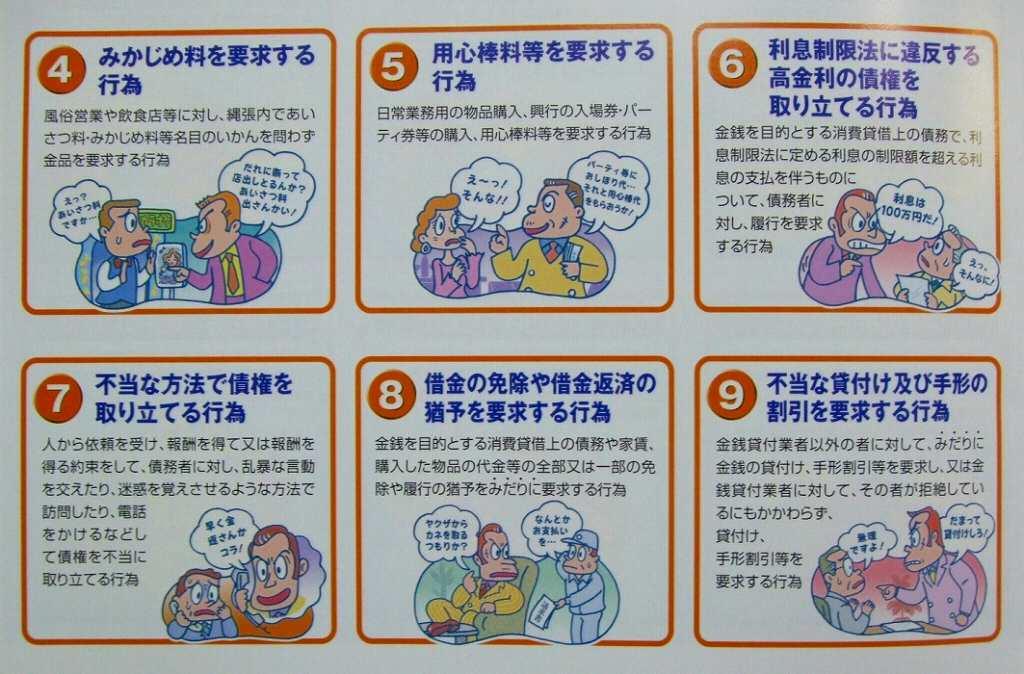 PRI_20101028211837.jpg