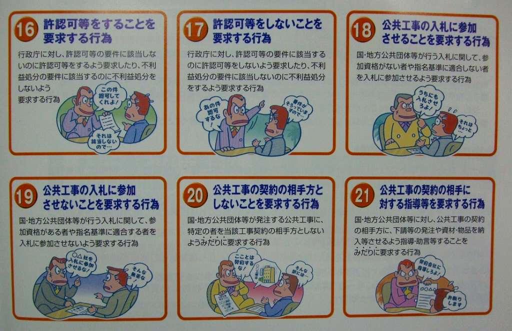 PRI_20101028211859.jpg