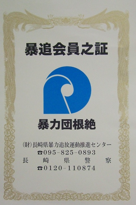 PRI_20101028211910.jpg