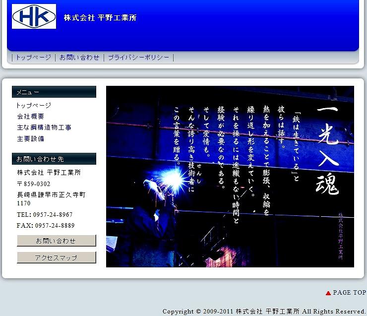 PRI_20110114152357.jpg
