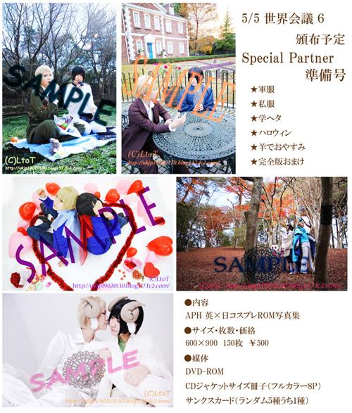 sample-page.jpg