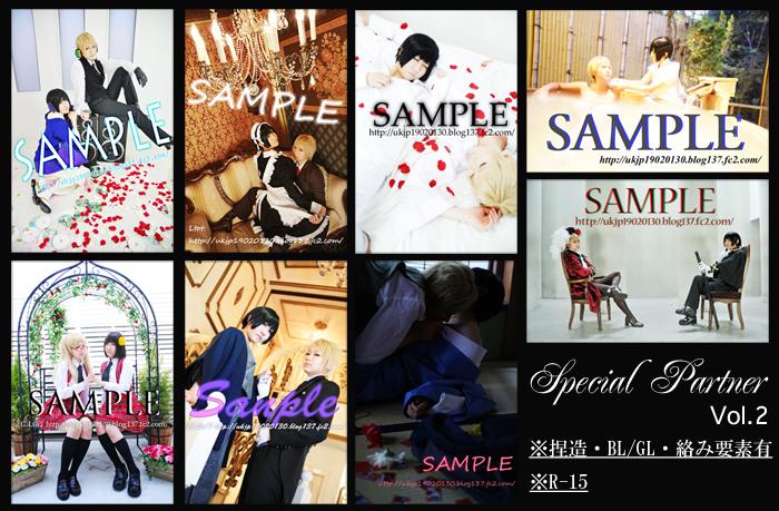 sample-page3_20110725033426.jpg