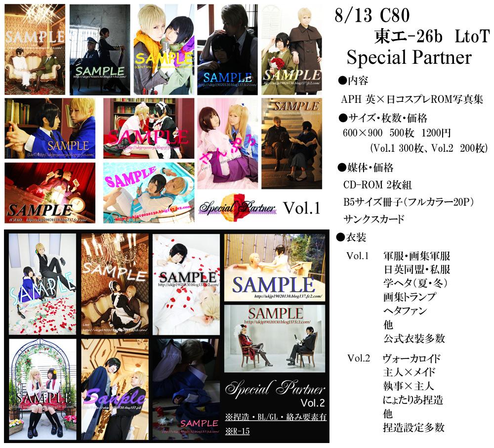 sample-page4.jpg