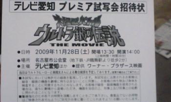 20091125211515