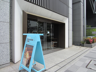 IMG_0144-1