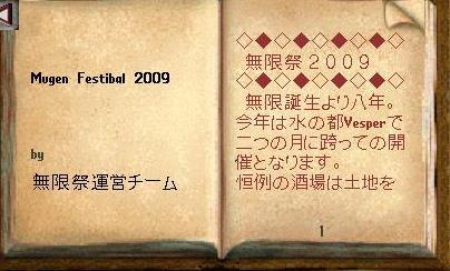 09110202