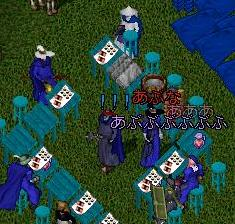 10070404
