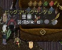 10080506