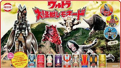 ヒーロズ缶 大怪獣レモネード
