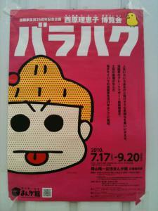 201008高知3