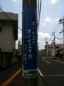 201008高知10