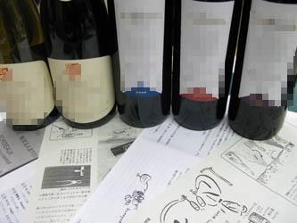 IMG_4078 wine