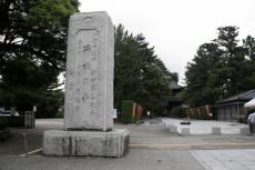 珠姫の寺天徳院