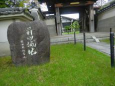 速念寺前田城跡