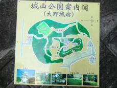 大野城址城山公園