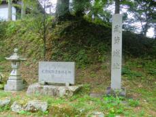 4-5本丸石碑