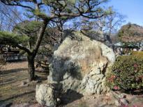 那古野城跡地石碑