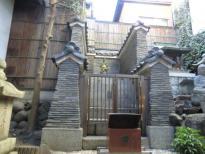 織田信秀墓