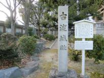 古渡城跡地