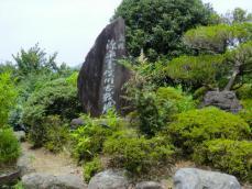 墨俣川源平古戦場