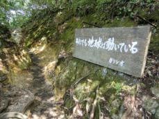 瞑想の小道2