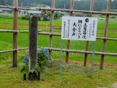 土屋昌次の墓