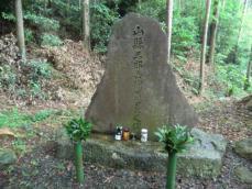 山縣昌景の墓
